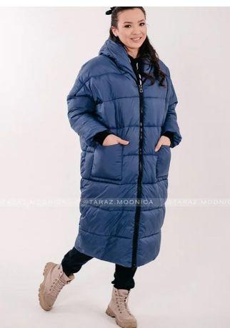 Продам  новую куртку одеяло