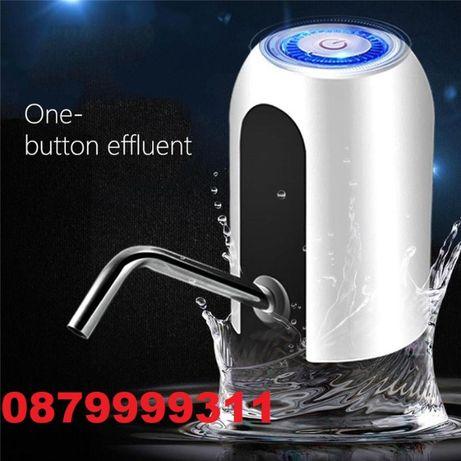 Електрически диспенсър помпа за минерална вода за всякакви бутилки
