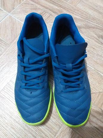 Adidas fotbal copii kipsta