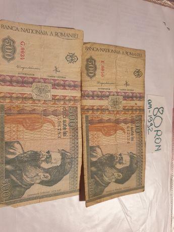 2 bancnote vechi , au fost in circulatie