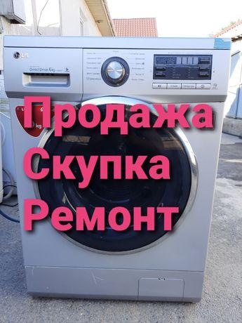 Продаём стиральная машины