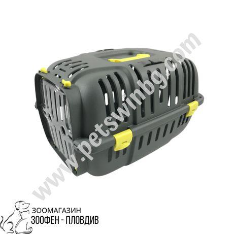 Ferplast Jet 45/30/30см - Транспортна Кутия за Куче/Котка- 3 разцветки