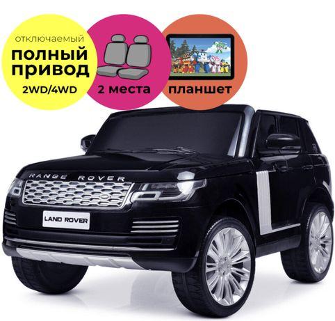 Двухместный Range Rover (4WD, МР4 планшет) детский электромобиль