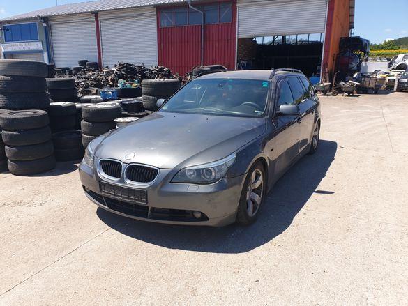 BMW 530 E61 на части