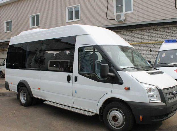Куплю Bus Ford-Transit