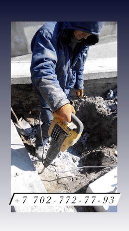 Разрушение зданий Времянок Демонтаж компресор Крушение Алмазная резка