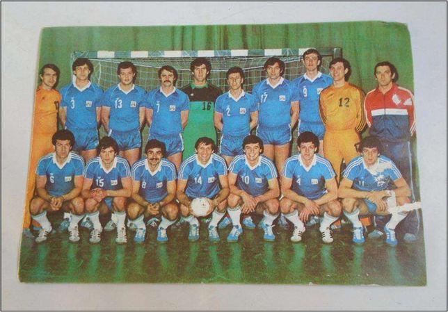 carte postala - Echipa de Handbal STEAUA - 1985