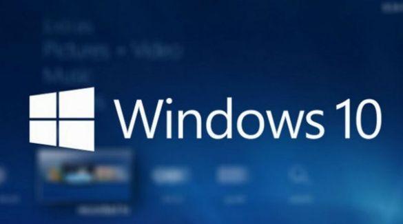 Инсталиране/Преинсталиране на Windows 10 и Игри !