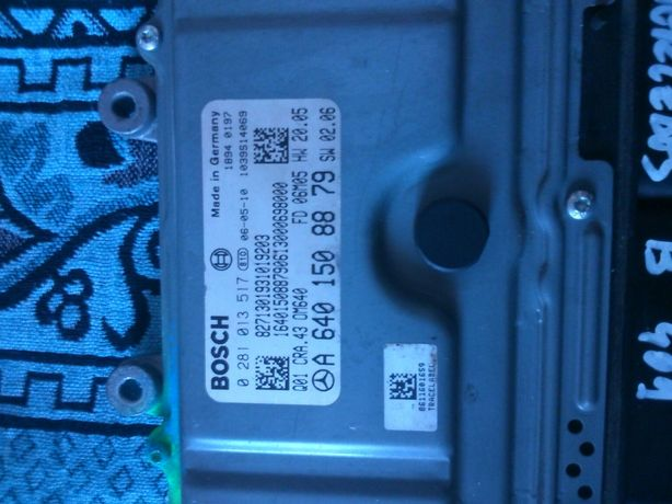 Vand calculator mercedes b A6401508879