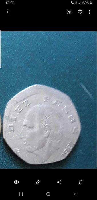 Monede Tecuci - imagine 1