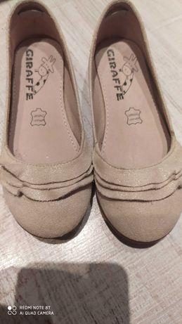 Уникални кукленски обувки