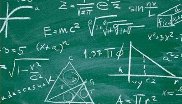 Домашни по математика