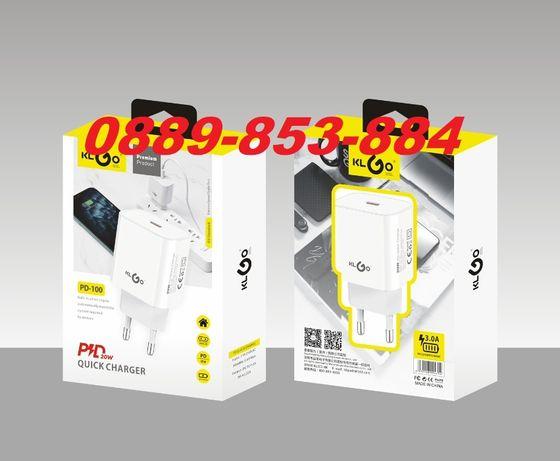 Premium Бързо Зарядно Fast Charge за iPhone 12 Pro mini max 11 SE X XS