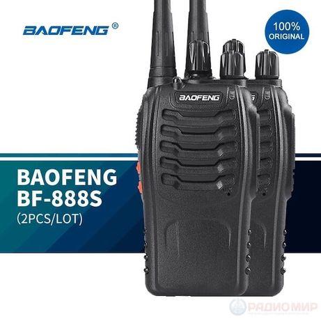 Рация Baofeng BF-888s 100%Оригинал По ОПТОВЫМ ЦЕНАМ/Доставка в Атырау