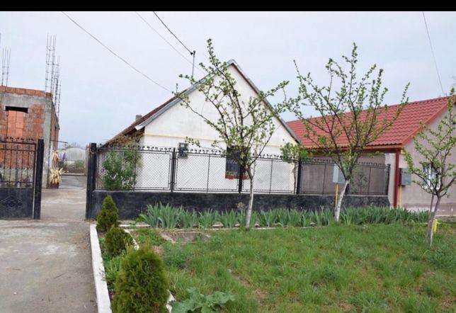 URGENT Vand casa ‼️‼️‼️