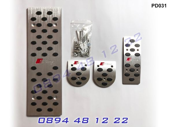 Спортни алуминиеви педали AUDI АУДИ A4 A5 A6 A8 B6 B7 Q5 А4 А5 А6 А8