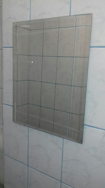 Oglinda baie