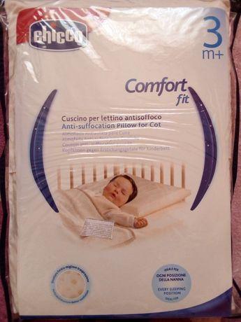 Дишаща възглавничка за бебе 0+/3+