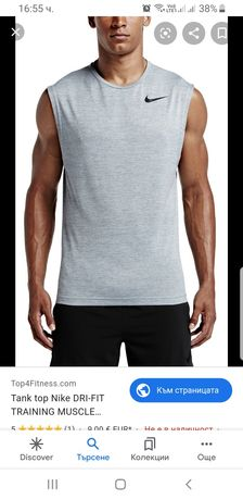 Nike Dri - Fit Muscle Singlet Mens Size 2XL НОВО! ОРИГИНАЛ!
