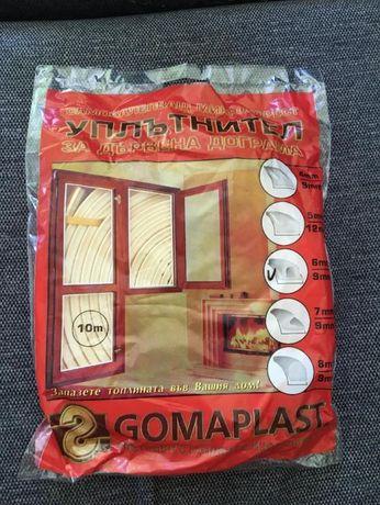 Уплатнител за дървена дограма GOMAPLAST