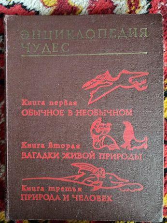 Книги разных эпох
