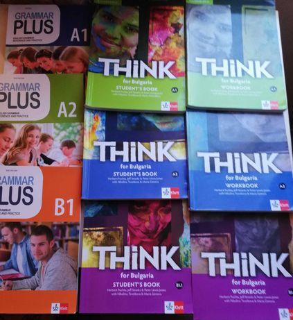 Учебници по Анг