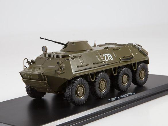 БТР-60ПБ, хаки Start Scale Models, Мащаб 1:43, Метал