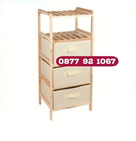 Дървена Етажерка с чекмеджета, полица, шкаф, рафтове