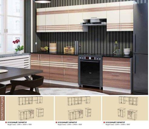 Кухонный гарнитур Рояль 2м Дёшево Наличие Прямая со Склада со скидкой