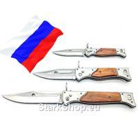 Топ стомана - сталь Руски сгъваем нож – щик – AK-47 СССР