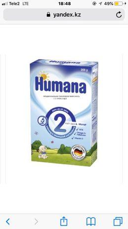 Продам Humana 2 смесь