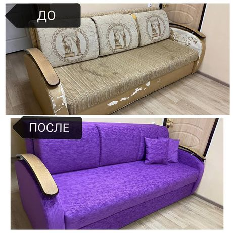 Перетяжка мебели в Алматы