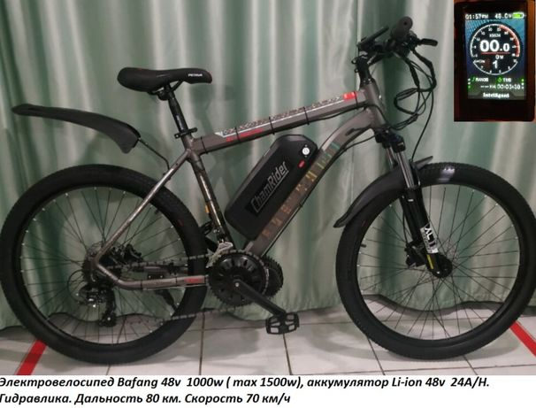Электровелосипед Bafang 48v 1000w (max 1500 w). Рама 19''