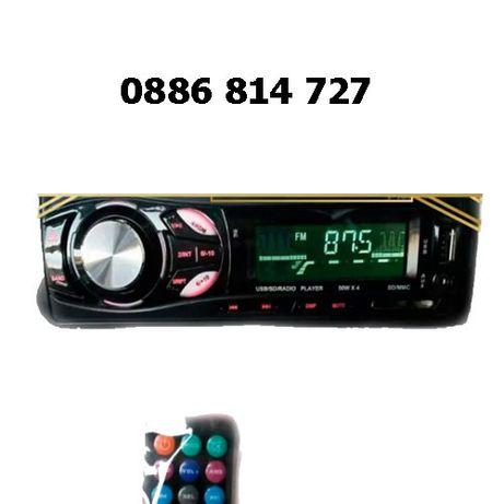 Авто радио Pioneer 4 х 50w с Mp3, usb, sd + евро букса, музика за кола
