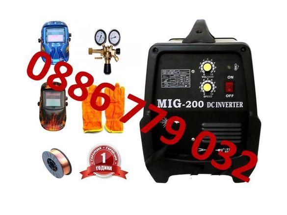 200А МАХ Телоподаващо Инверторно Professional MIG/CO2 + РЪКАВИЦИ