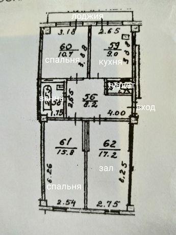 Обменяю 3-х комнатную квартиру