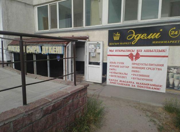 Продам помещение на Жагалау-3