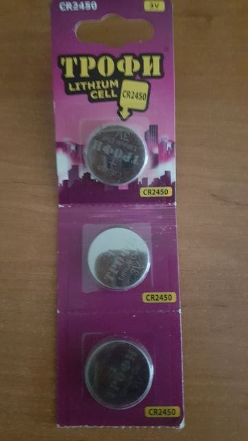 продам батарейки круглые CR 2450 Трофи