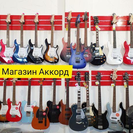 Электрогитары и аксессуары самый большой выбор в Павлодаре. М-н Аккорд