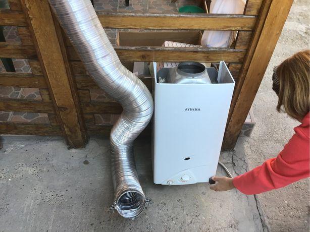 Boiler instant pe gaz ATHENA