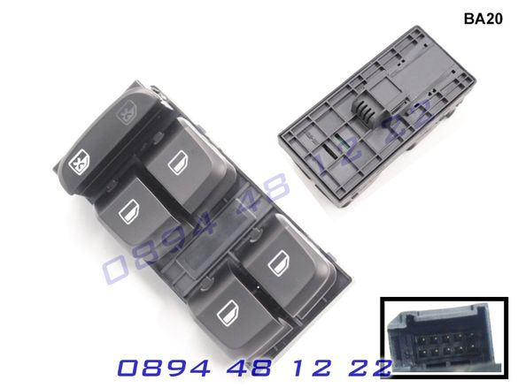 Бутони Копчета Управление Ел Стъкла AUDI АУДИ A4 B8 А4 Б8 A5 Q5 А5 S4