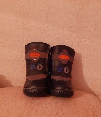 Детская зимняя обувь  размер23