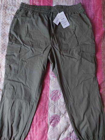 Дамски панталон с етикет 46 размер