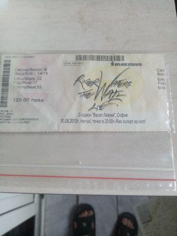 Билет от концерт на Роджър Уотърс(Пинк Флойд)в София
