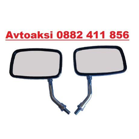 Огледала за мотор-0529