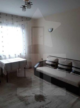Двустаен апартамент в жк. Зимно кино Тракия