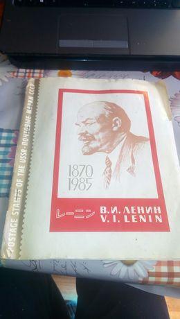 Колекция от стари пощенски марки в албум на Владимир Илич Ленин от 187