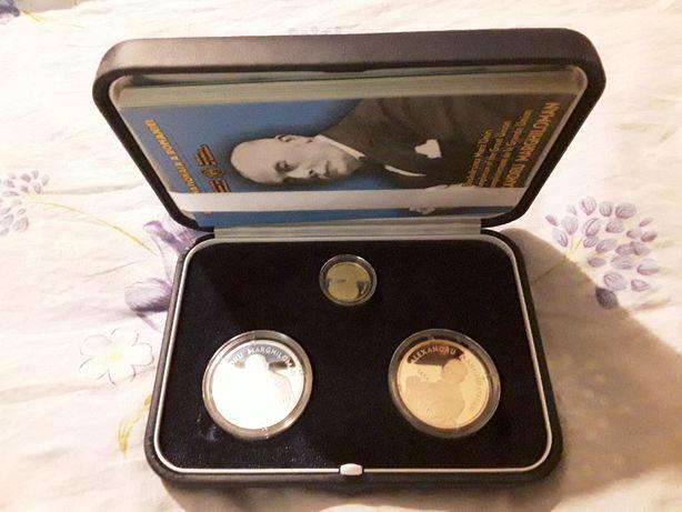 Set 3 monede Desăvârșirea Marii Uniri – Alexandru Marghiloman