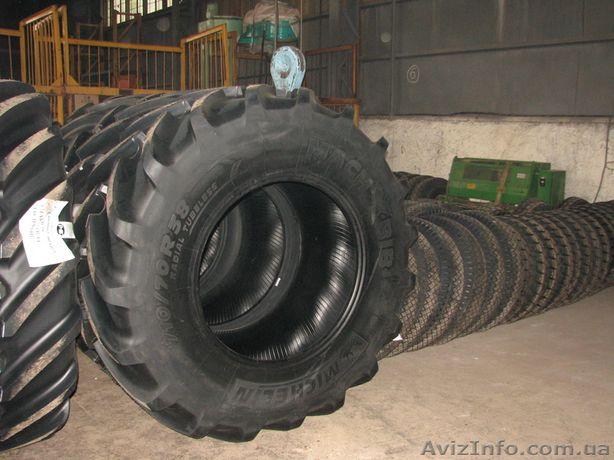 Шины на трактор 18.4R38 18.4R34 28,1-26 15,5-38