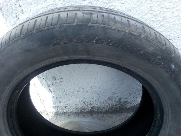 Продавам 4броя летни гуми за джип.